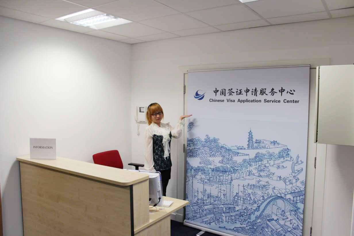 Aura Consulting Project - Chinese Visa Centre Edinburgh - 005