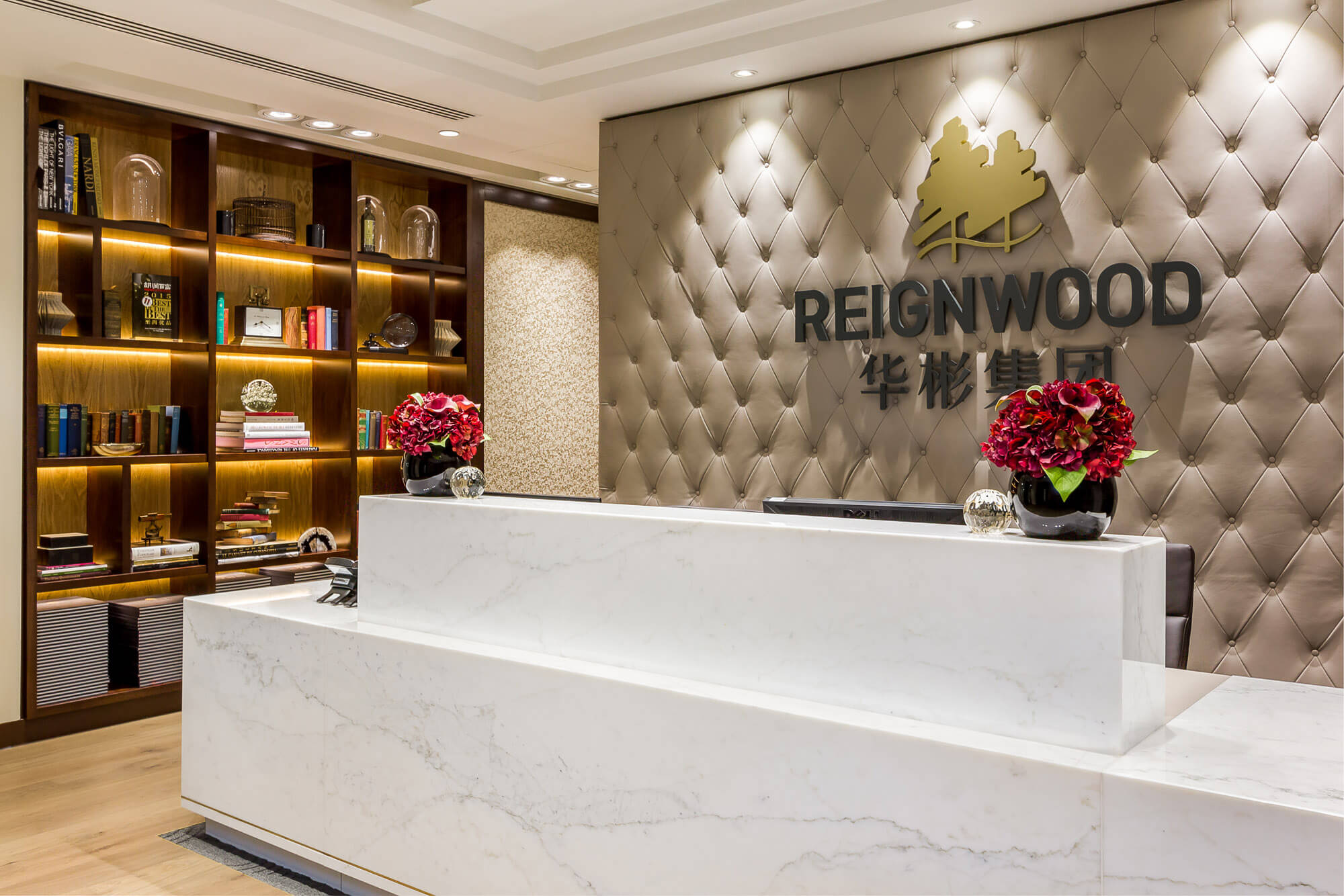 Aura Consulting Project: Reignwood - 2
