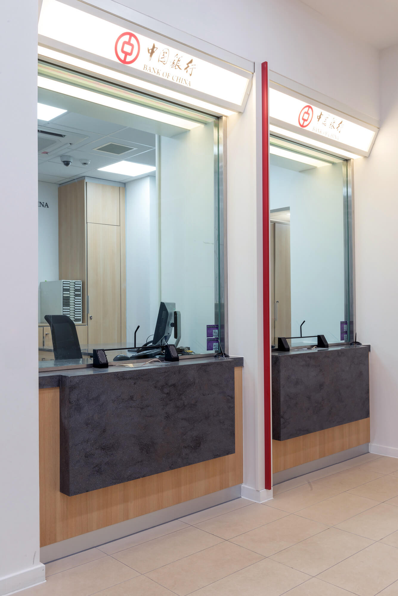 Aura Consulting Project: Bank of China Glasgow - 10