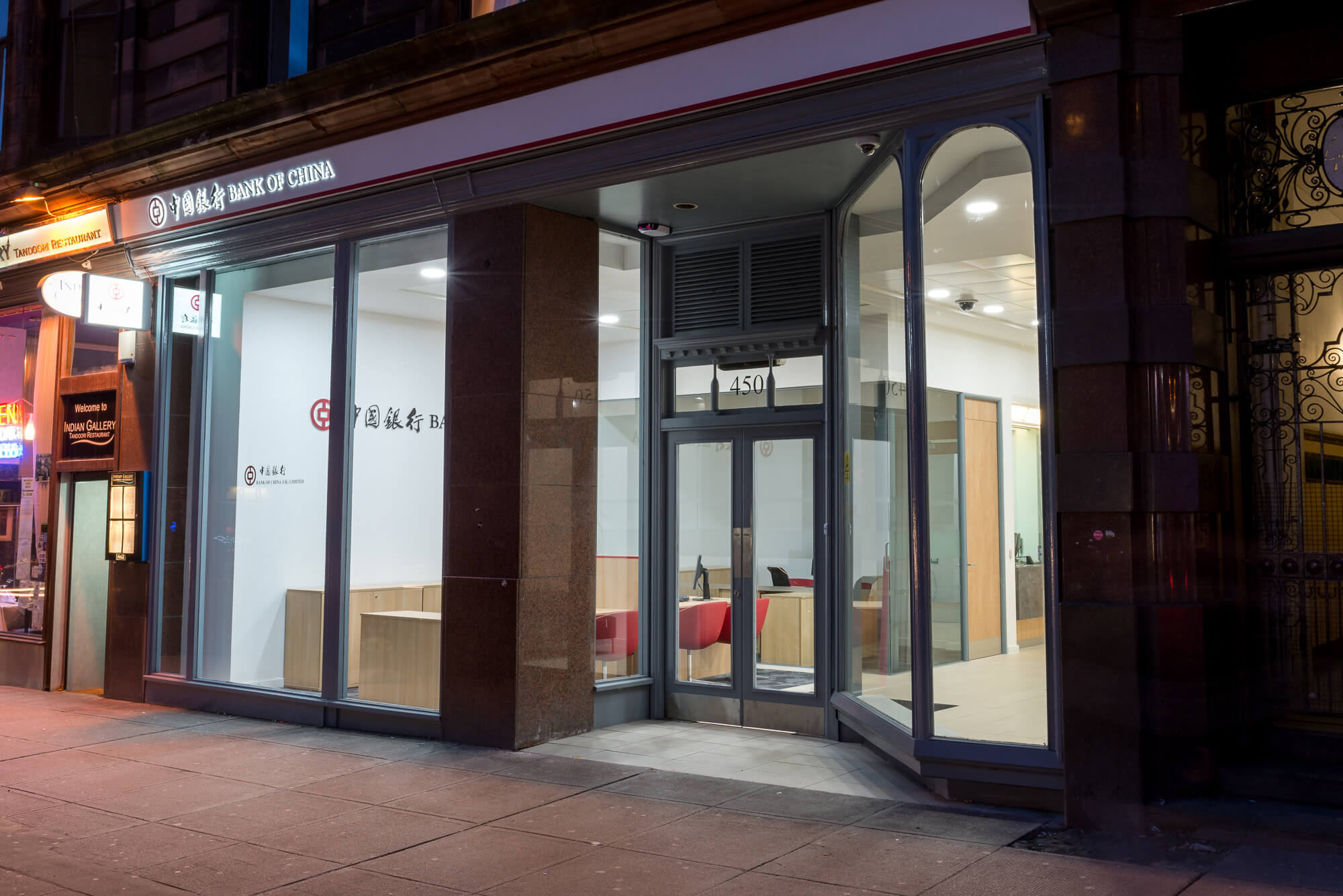 Aura Consulting Project: Bank of China Glasgow - 11