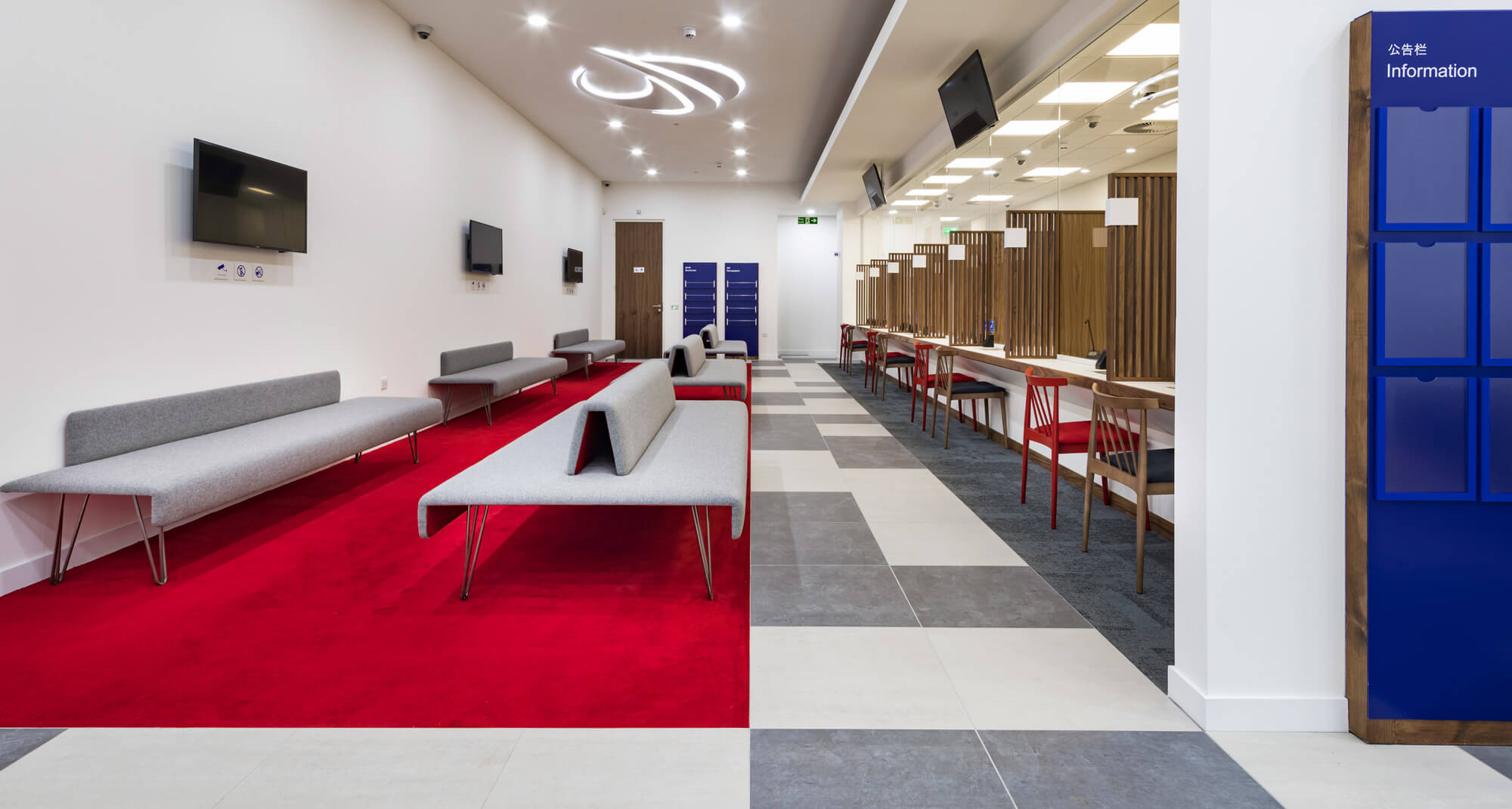 Aura Consulting Project: Bank of China Manchester - 003