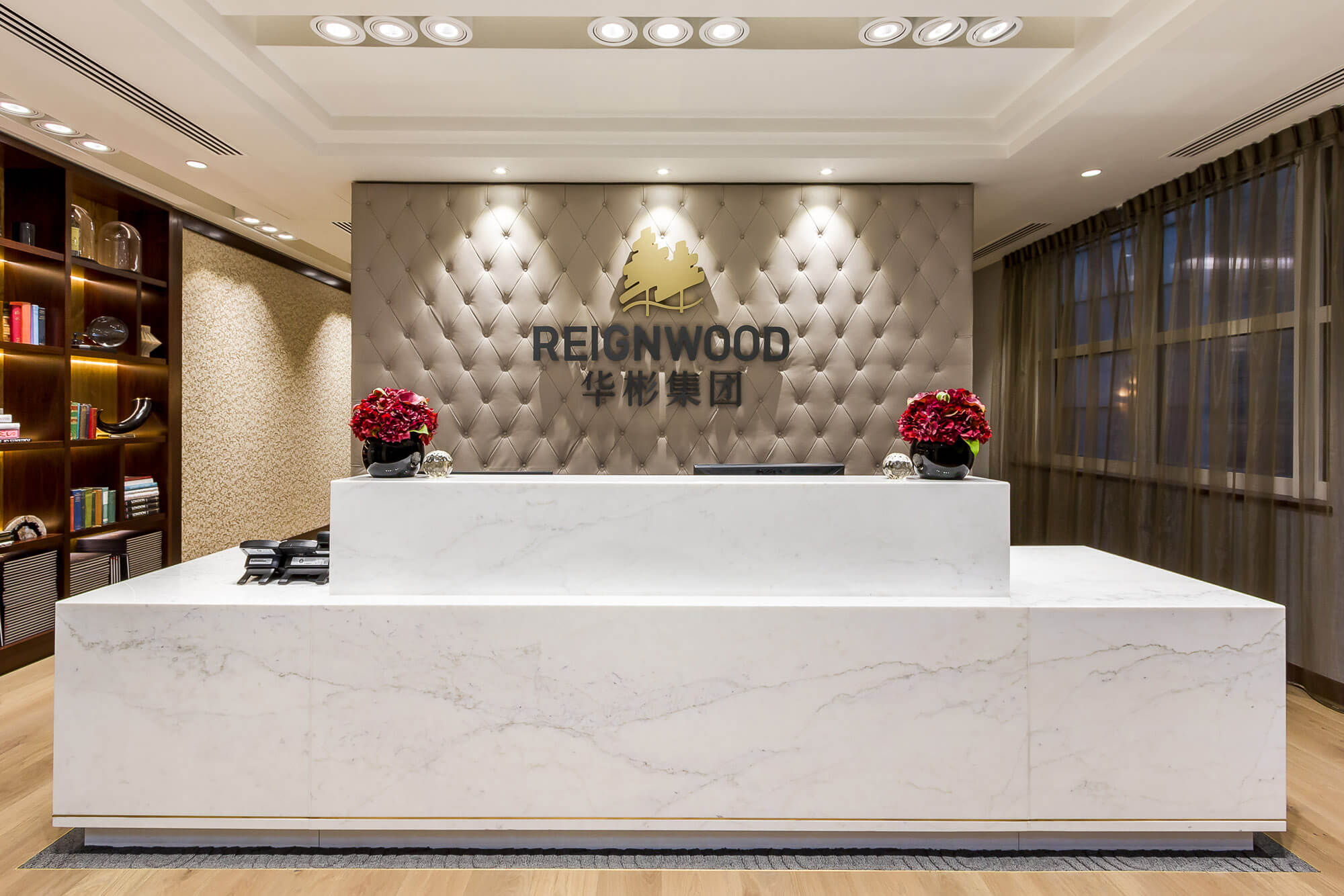 Aura Consulting Project: Reignwood - 1